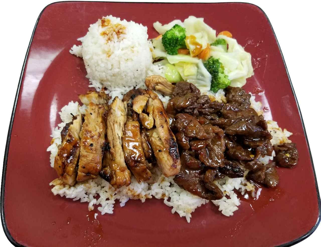 11. Teriyaki Chicken with Beef or Pork