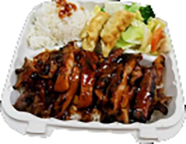 93. Lunch Box Special – Tangerine Teriyaki Zing!